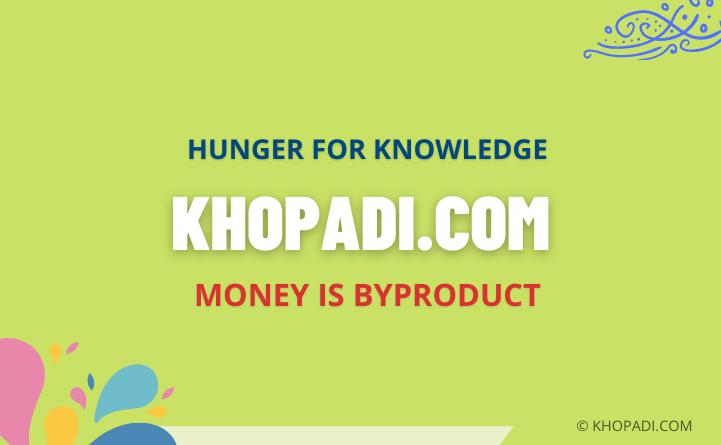 About-Khopadi.com