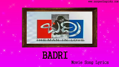 badri-telugu-movie-songs-lyrics