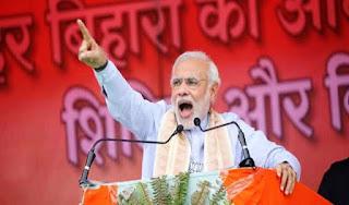 Bihar Chunav 2020: PM मोदी की कल पटना, दरभंगा और मुजफ्फरपुर में रैली