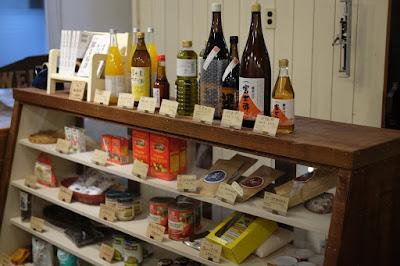 鳥取の自家製天然酵母のパン屋タルマーリー オーガニック製品