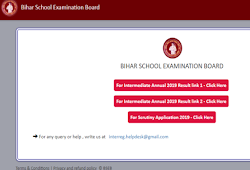 Bihar Board 10th 12th Result 2020 - BSEB Results
