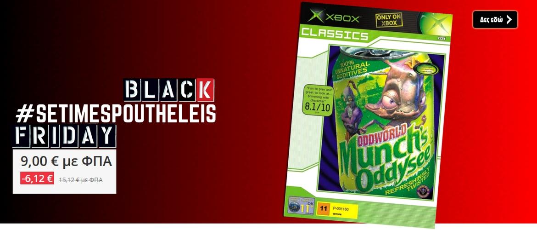 http://koukouzelis.com.gr/titloi-pexnidion/8225-oddworld-munch-s-oddysee-xbox-games.html