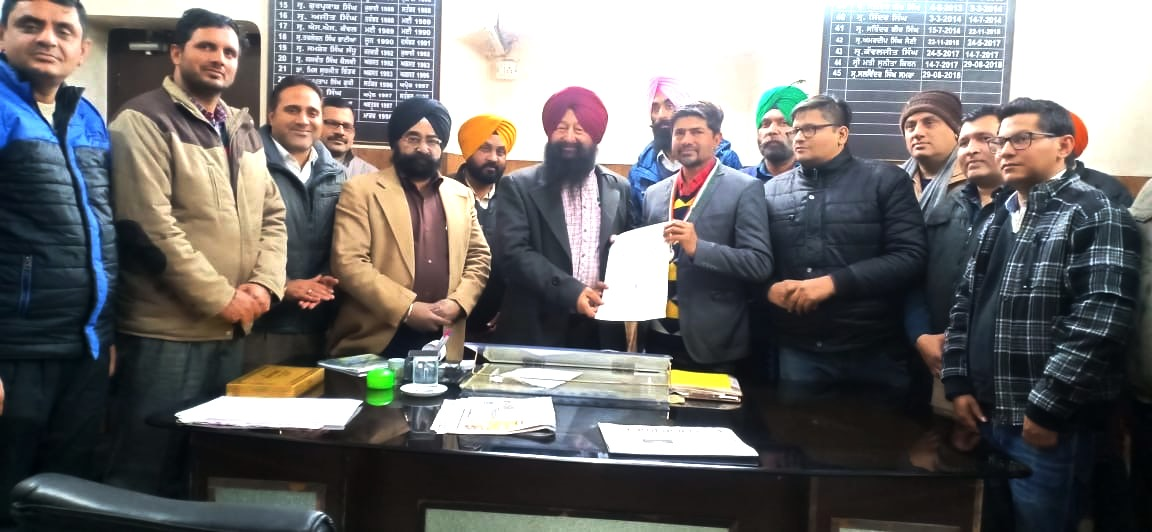 With District Education Office (Secondary) | District Amritsar
