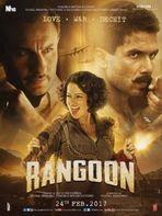 Рангун  Rangoon (2017)