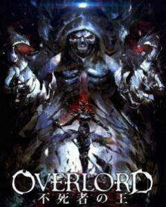 overlod undead king