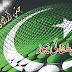 ذوالفقار حیدر سیالوی صوبائی صدر مصطفائی تحریک پنجاب شمالی  کا پیغام