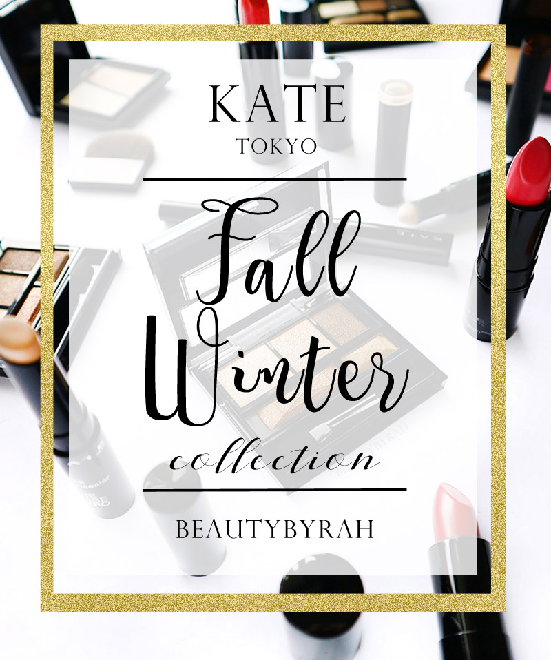 Kate Fall Winter Collection 2017 Review and Swatches