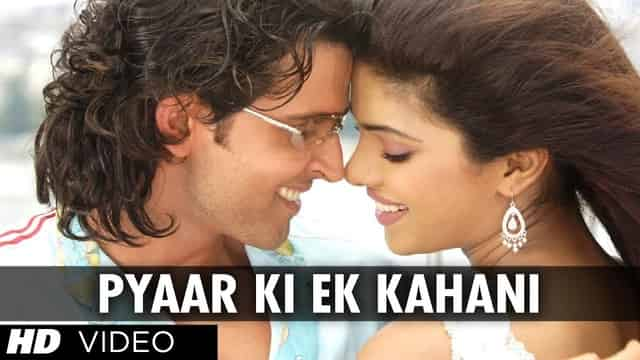 प्यार की एक कहानी Pyaar Ki Ek Kahani Lyrics In Hindi