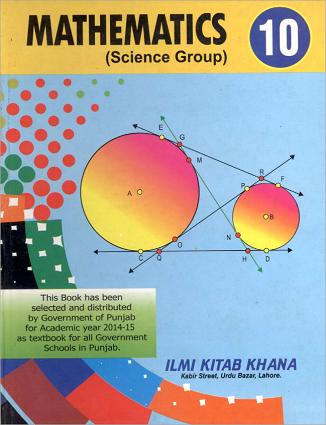 10th Class (Matriculation-II) Maths Textbook (PCTB) for English Medium