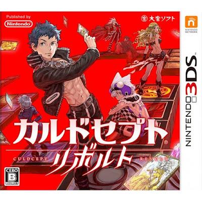 [3DS]Culdcept Revolt[カルドセプト リボルト ] (JPN) ROM Download