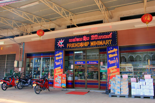 Supermercado Friendship minimart de Pakse
