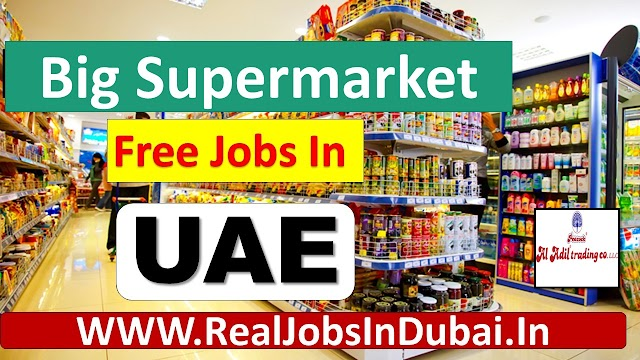 Al Adil Supermarket Jobs In Dubai - UAE 2021
