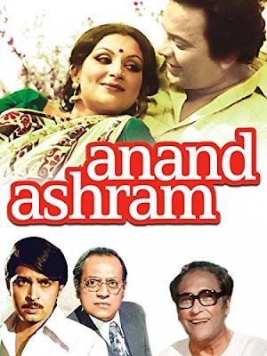 Anand Ashram 1977 Bengali 720p WEBRip 1.1GB