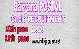 Haryana Postal Circle 2020 Apply Online 608 GDS Vacancy by wwww.indiajobalert.net