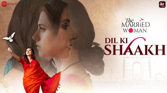 New Hindi Hit Song 'Dil Ki Shaakh' सुंग By Amrita Bagchi
