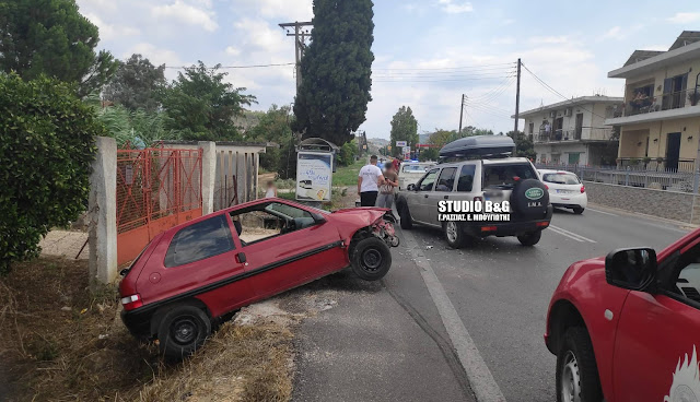 Τέσσερα αυτοκίνητα συγκρούστηκαν στο Ναύπλιο - Ελαφρά τραυματίες
