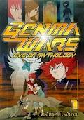 Genma Taisen: Shinwa Zenya no Shou (Dub)