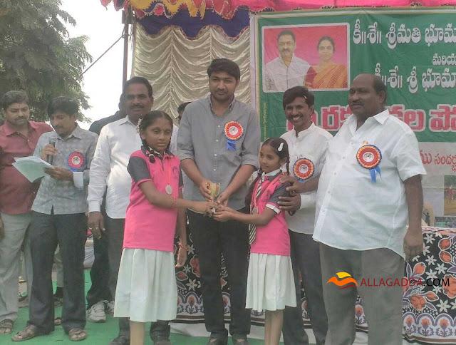 Former Nandyal MLA Bhuma Bhramananda Reddy at the annual day function BBR High School