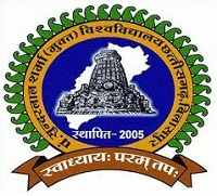 PSSOU B.Ed. Entrance Exam 2020-21 –  पं. सुंदरलाल शर्मा मुक्त विश्वविद्यालय बिलासपुर बी.एड./डी.एल.एड. प्रवेश परीक्षा 2020-21