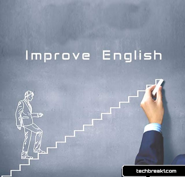 افضل طريقة لتعلم اللغة الإنجليزية في عام 2020