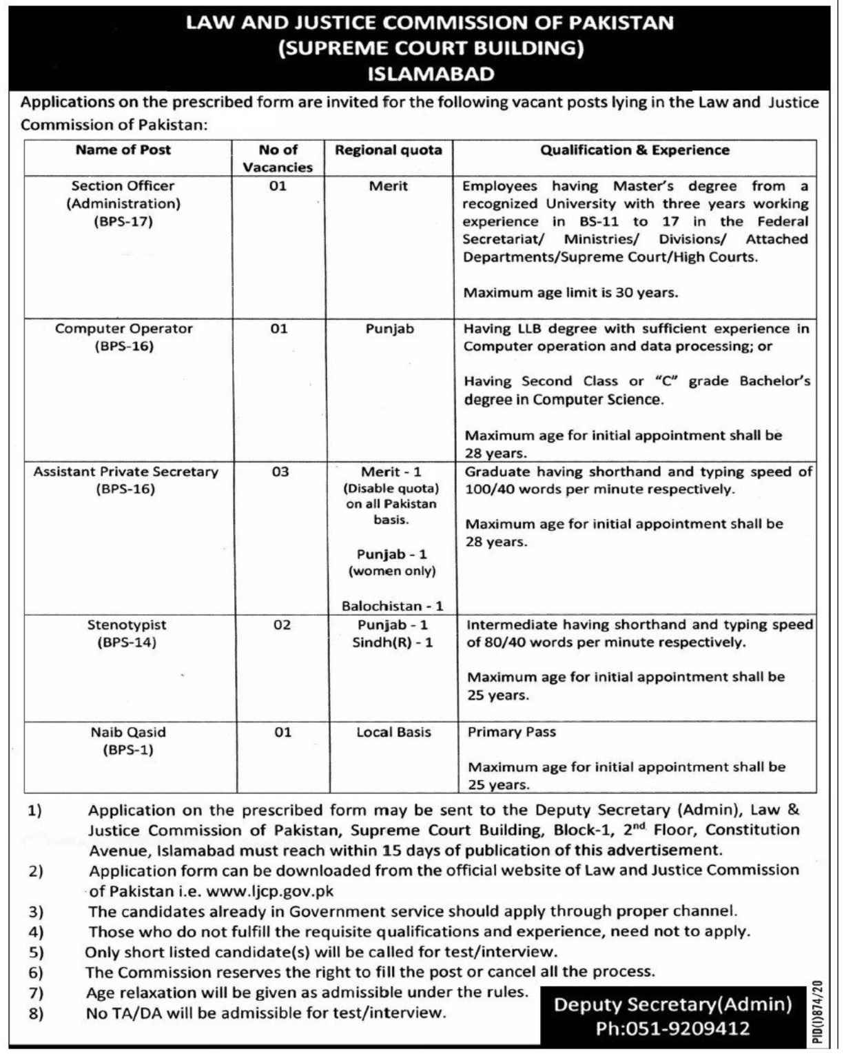 Supreme Court Law and Justice Commission Jobs 2020