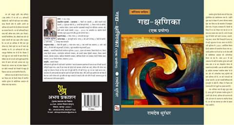 अभय प्रकाशन कानपूर द्वारा प्रकाशित पुस्तकें