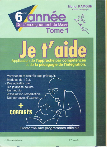 كتاب المساعد في إمتحانات اللغة الفرنسية لتلاميذ الإبتدائي  Je t'aide