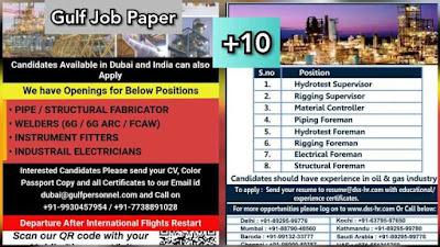 Gulf Overseas Jobs~5 August