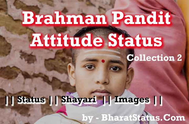Brahman images Status shayari in hindi