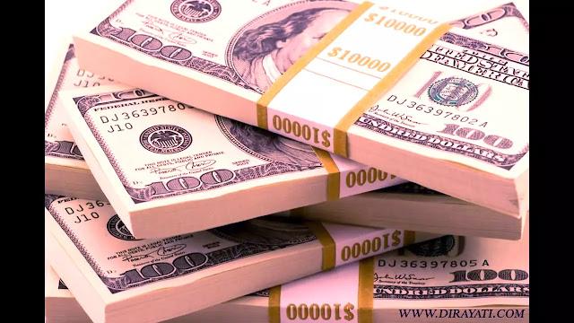 ازاي تكسب 10 مليون دولار من خلال الأنترنت