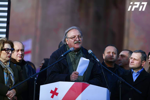 Image Attribute: The defeated candidate, Grigol Vashadze addressing the rally on December 2, 2018 (Sunday) / Source: IPN Screengrab