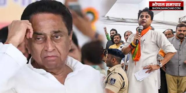 बेंगलुरु से सिंधिया समर्थक 3 पूर्व मंत्री भोपाल पहुंचे, रविवार को मोर्चा संभालेंगे | BHOPAL NEWS