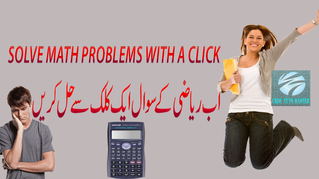 How to solve math problem