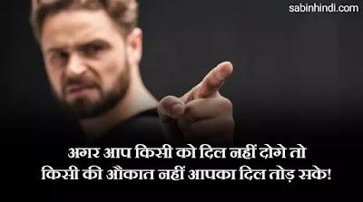 aukat status in hindi for girl image
