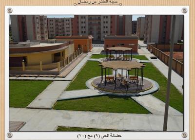 المشروعات الخدميه بمناطق مشروع الإسكان الاجتماعي بالعاشر من رمضان