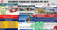 Assignment Foreign Gulf Vacancies PDF Jul13