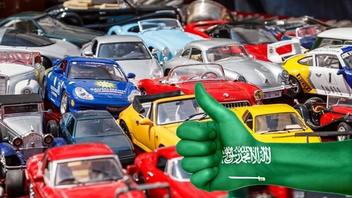 حراج السيارات في السعودية