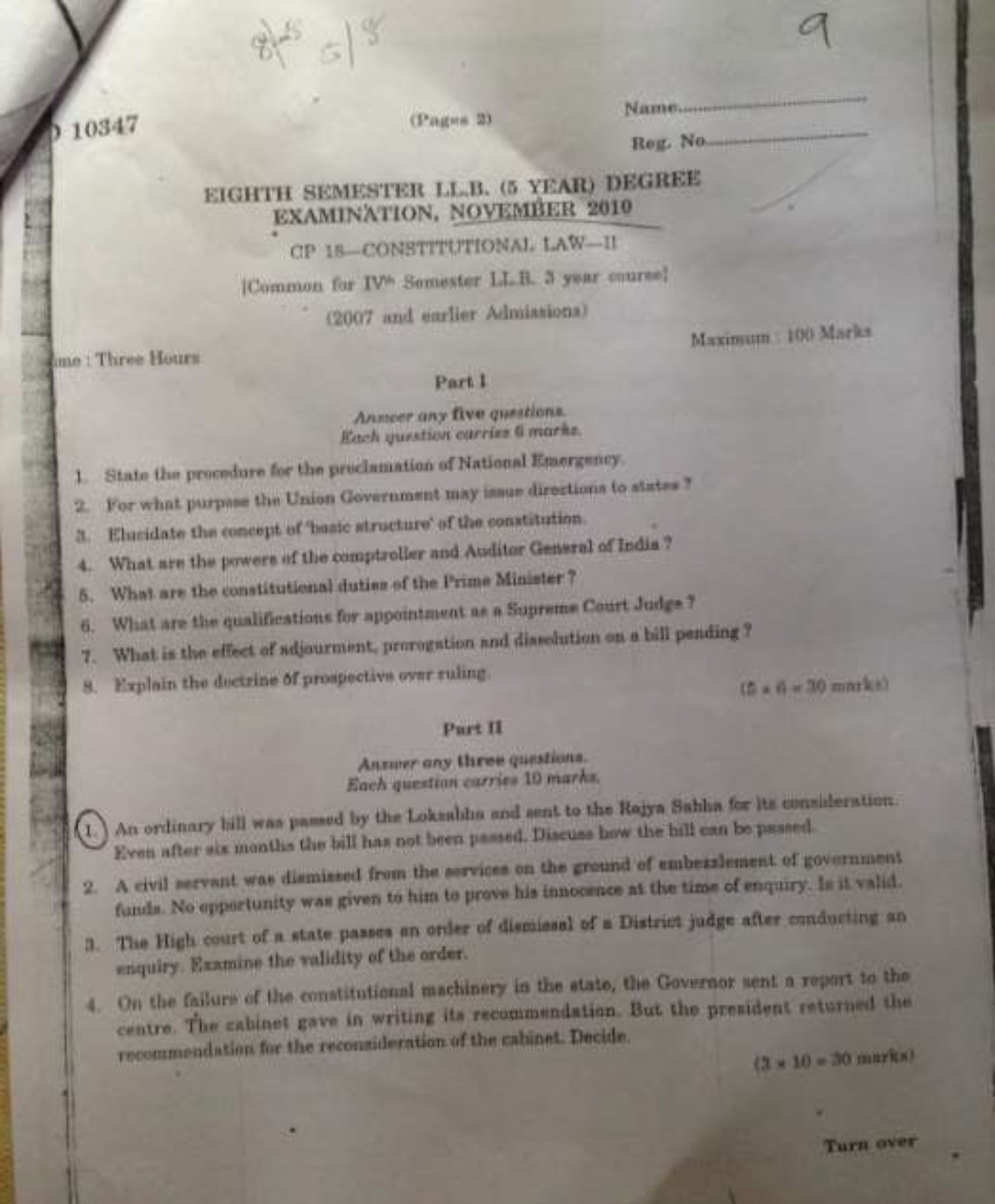 constitutional law question papers