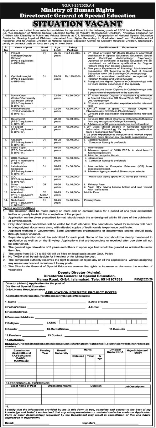 Ministry of Human Rights Directorate General of Special Education DGSE Jobs 2020