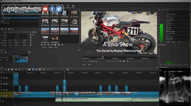 برنامج shotcut لمونتاج الفيديو بدون علامة مائية
