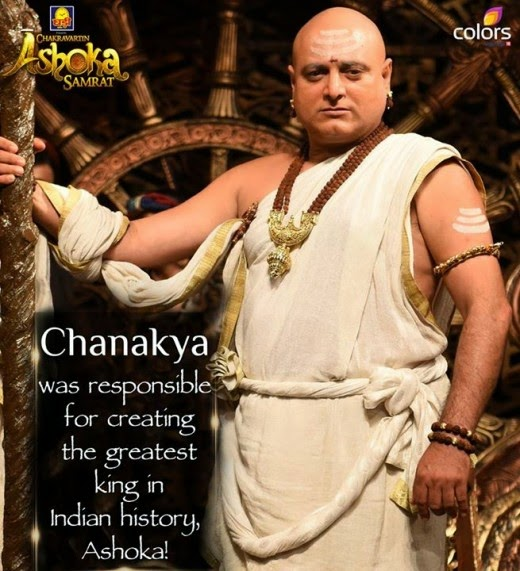 Chanakya hindi serial download