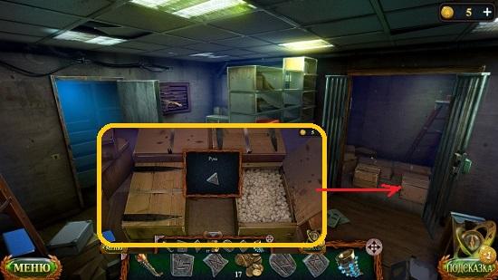 забираем руну в одном из ящиков в игре затерянные земли 5