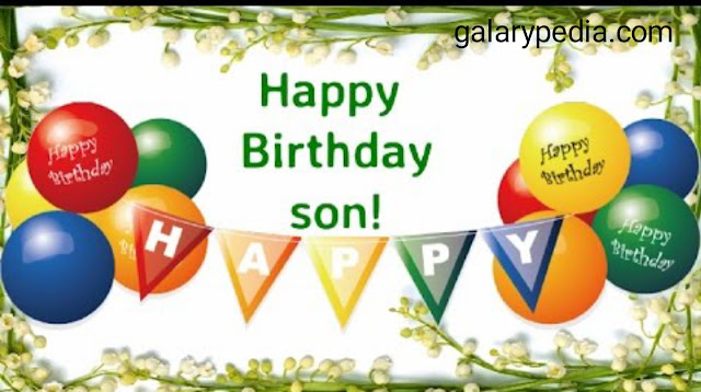 Son birthday balloon images