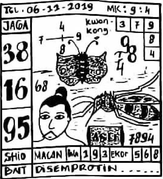 FORUM SYAIR SINGAPORE
