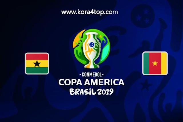 مشاهدة مباراة اليوم بث مباشر الكاميرون ضد غانا كاس امم افريقيا Cameroon v Ghana