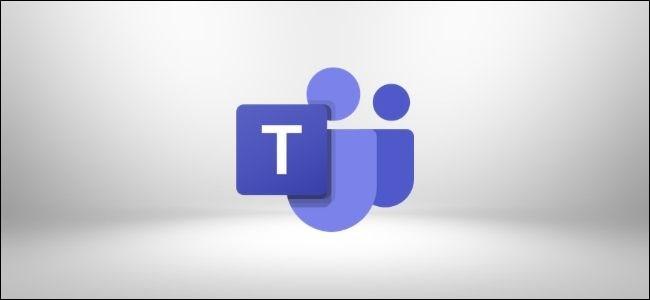 شعار Microsoft Teams