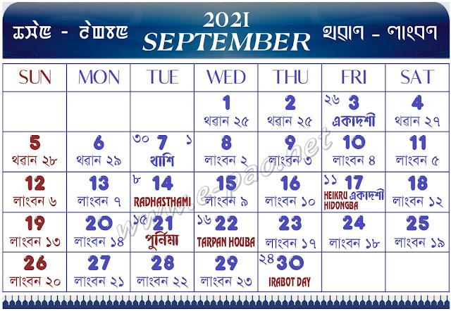 Manipuri Calendar 2021 September