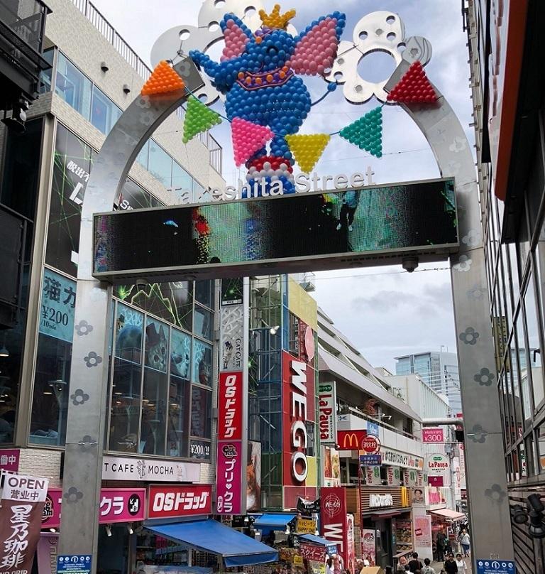 como-llegar-tokio-takeshita