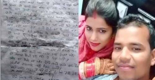 पत्नी की जहर देकर हत्या, खुद लगाई फांसी, 11 दिन पहले जन्मा था बेटा, सुसाइड नोट में लिखी ये बात