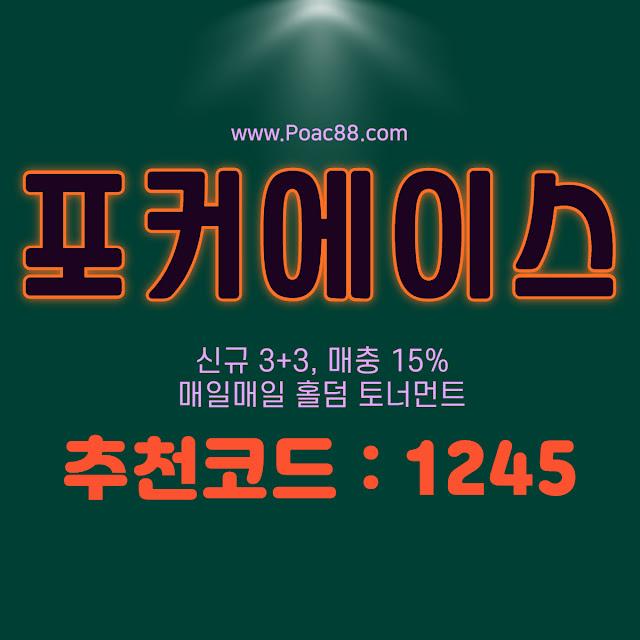 %25EC%2598%25A8%25EB%259D%25BC%25EC%259D%25B8%25ED%2599%2580%25EB%258D%25A4128.jpg